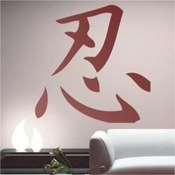 Szablon malarski japoński ninja 0764