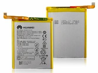 Huawei oryginalna bateria do P9  P9 Lite 2900mAh HB366481ECW