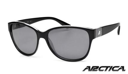 Okulary damskie arctica s-227 czarne z polaryzacją