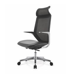Onset 2 fotel gabinetowy