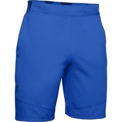 Spodenki krótkie męskie under armour vanish woven short - niebieski