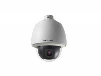 KAMERA PTZ IP HIKVISION DS-2DE4225W-DE 4.8-120mm - Szybka dostawa lub możliwość odbioru w 39 miastach