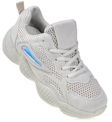 Pantofelek24.pl | lekkie sportowe buty damskie beżowe outlet
