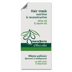 Macrovita olive-elia odżywcza maska intensywnie regenerująca do włosów z bio-składnikami 5ml próbka - 5ml próbka