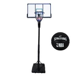 Zestaw kosz do koszykówki przenośny top + piłka do kosza spalding nba