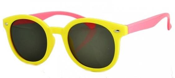 Okulary dla dzieci przeciwsłoneczne 96d