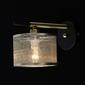 Kinkiet złoty abażur, złoto-czarna podstawa conrad demarkt megapolis 667021401