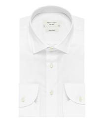Biała satynowa koszula profuomo sky blue ze stretchem 44
