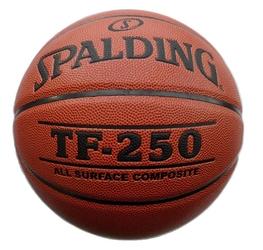 Piłka Koszykowa Do Koszykówki Spalding TF-250 3001504011217
