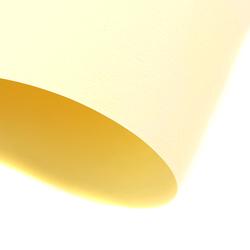 Fotokarton 300g A4 - slomiano- żółty - SŁOŻÓŁ