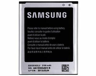 Bateria lit.-jonowa 2100mAh EB535163LU do Samsung Grand Duos i9082