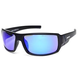 Okulary arctica s-320b polaryzacyjne sportowe lustrzane