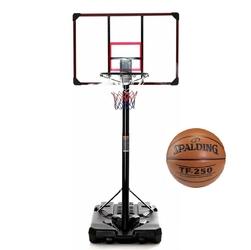 Zestaw kosz do koszykówki delux regulowany + piłka spalding tf-250
