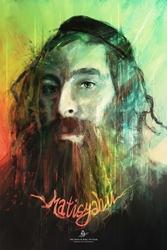 Matisyahu - plakat premium wymiar do wyboru: 50x70 cm