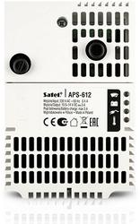 Zasilacz buforowy SATEL APS-612 - Szybka dostawa lub możliwość odbioru w 39 miastach