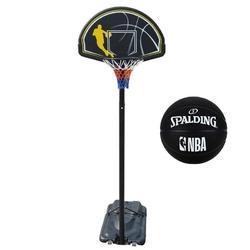 Zestaw kosz do koszykówki master przenośny + piłka spalding nba