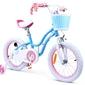 Royal baby star girl 14 ro0109  niebieski rowerek dla dziecka + prezent 3d