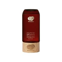 Whamisa mini produkt nawilżający szampon do suchej skóry głowy organic seeds shampoo dry scalp 105ml