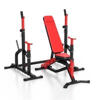 Zestaw ms2   ławka dwustronna + stojaki regulowane - marbo sport - brak