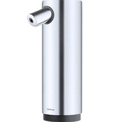 Spieniający dozownik do mydła Blomus Uno matowy B68872