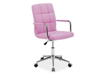 Fotel obrotowy q-022 różowy