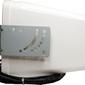Antena kierunkowa gsm ropam at-gsm-log-ec - szybka dostawa lub możliwość odbioru w 39 miastach