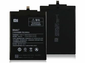 Xiaomi oryginalna bateria BM47 do Redmi 3 3S Pro Prime 4000mAh