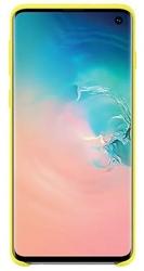 Samsung Etui Silicone Cover Galaxy S10 żółte