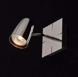 Chromowany reflektor ścienny halogenowy demarkt techno 506021801