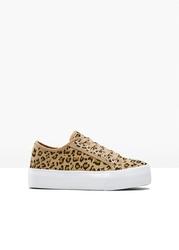 Sneakersy na podeszwie platformie bonprix beżowo-brązowy leo