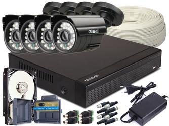 Zestaw 4w1, 4x Kamera HDIR20, Rejestrator 4ch - Szybka dostawa lub możliwość odbioru w 39 miastach