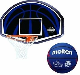 Tablica do koszykówki obręcz Lifetime Dallas 90065 + Piłka do koszykówki Molten FIBA World Cup China 2019
