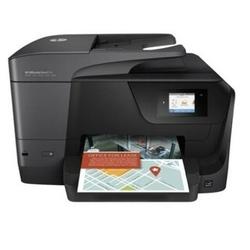 Urządzenie wielofunkcyjne HP OfficeJet Pro 8715 - DARMOWA DOSTAWA w 48h