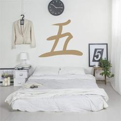 Szablon malarski japoński symbol pięć 2154