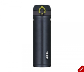 Kubek termiczny mobilny thermos motion 500 ml grafit-metalic