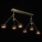 Złota lampa wisząca - sześć regulowanych ramion led regenbogen megapolis 725010406