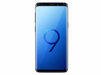 Szkło hartowane ochronne 9H do Samsung Galaxy S9
