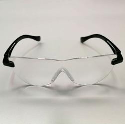 Crystal Vision - okulary powiększające 1 szt.