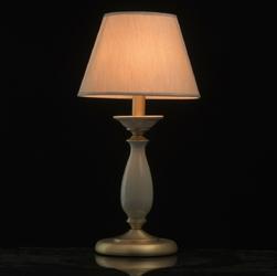 Lampa stołowa z szarym kloszem mw-light classic 713030801