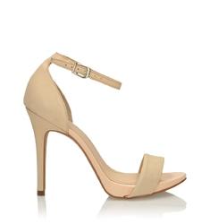 Kremowe sandały