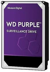 Dysk wd purple 2tb wd20purz - szybka dostawa lub możliwość odbioru w 39 miastach
