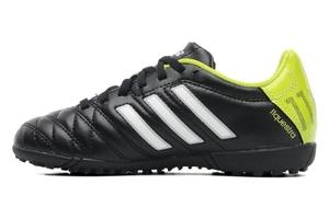 Buty turf adidas 11 questra trx tf jr f33124