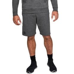 Spodenki krótkie męskie under armour rival fleece short - szary