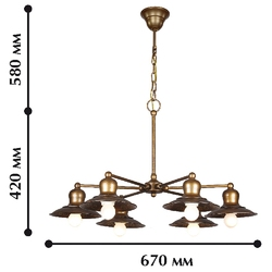 Lampa wisząca do jadalni na sześć dużych żarówek magrib favourite 1214-6p