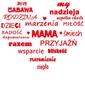Mama  - plakat wymiar do wyboru: 21x29,7 cm