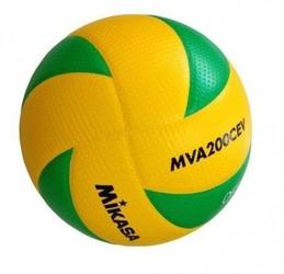 Piłka siatkowa mikasa mvp 200 cev