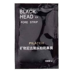 Black mask czarna maska do twarzy 6g
