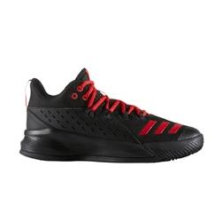 Buty adidas street jam 3 - bb7127