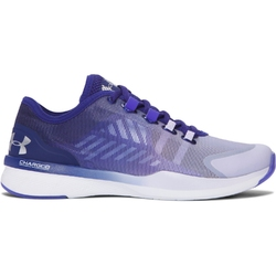 Buty treningowe damskie under armour charged push tr seg - fioletowy
