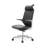 Onset fotel gabinetowy